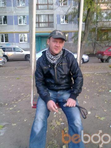 Фото мужчины grom, Самара, Россия, 42