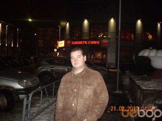 Фото мужчины бьерндален, Ижевск, Россия, 38