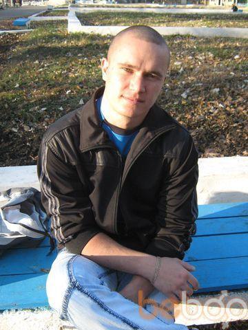 Фото мужчины Сега, Ровеньки, Украина, 31