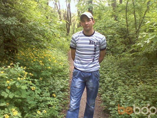 Фото мужчины vitaly, Кишинев, Молдова, 38