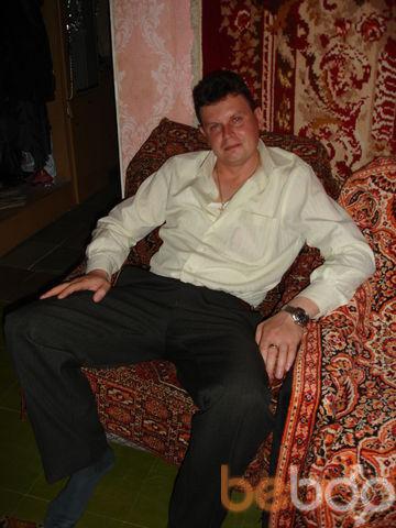 Фото мужчины aleksandr, Кривой Рог, Украина, 43