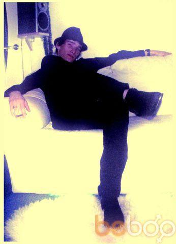 Фото мужчины Misha, Екатеринбург, Россия, 28