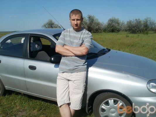 Фото мужчины алекс, Павлоград, Украина, 37