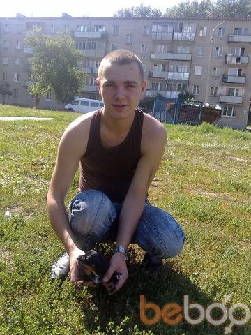 Фото мужчины эльф, Новосибирск, Россия, 28