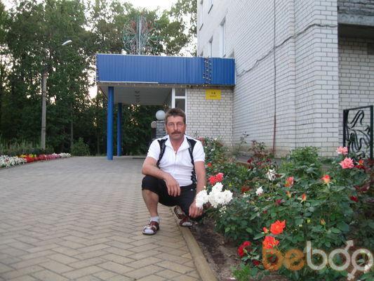 Лукоянвский Сайт Знакомств