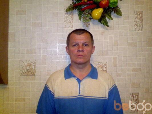 Фото мужчины мухаа, Луганск, Украина, 48