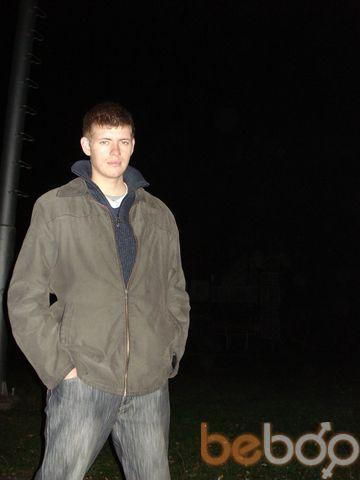 Фото мужчины красавчик, Запорожье, Украина, 29