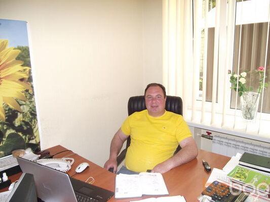 Фото мужчины Адап, Мироновка, Украина, 46