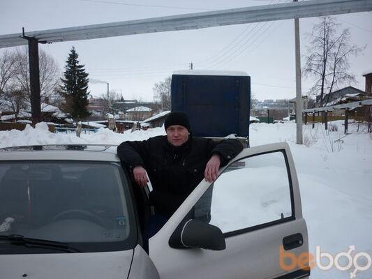 Фото мужчины Serega, Павлово, Россия, 33