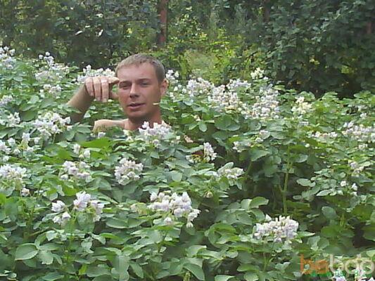 Фото мужчины Евгений, Пенза, Россия, 32