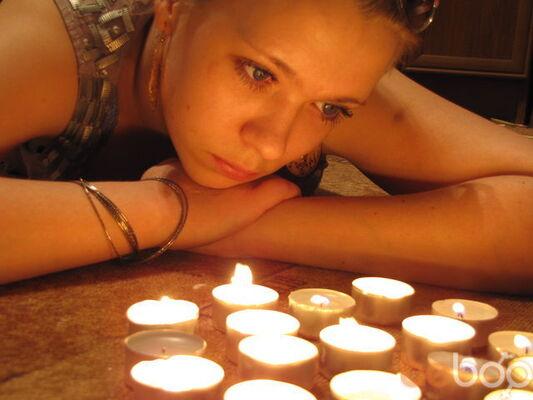 Фото девушки Услада, Уфа, Россия, 38