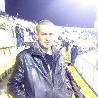 Фото мужчины Сергей, Полтава, Украина, 30