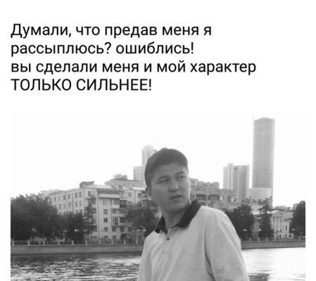 Фото мужчины Суйуналы, Екатеринбург, Россия, 32