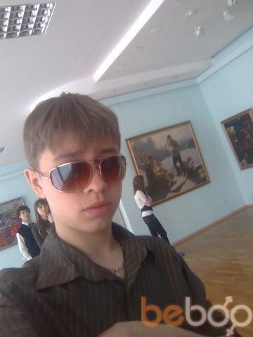 Фото мужчины NikE, Павлодар, Казахстан, 25