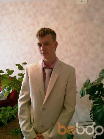 Фото мужчины Женек, Воронеж, Россия, 25