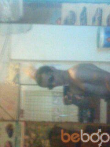 Фото мужчины dighi, Лилонгве, Малави, 26