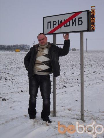 Фото мужчины Дик_35, Луганск, Украина, 42