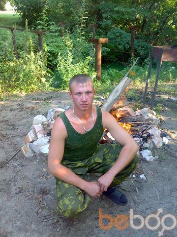 Фото мужчины FAVORIT, Санкт-Петербург, Россия, 31