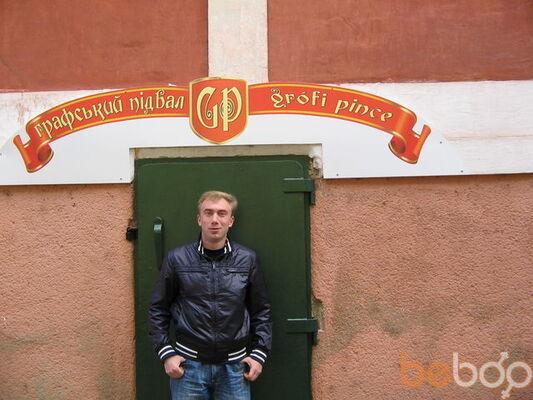 Фото мужчины Ярис, Сумы, Украина, 32