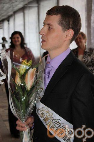 Фото мужчины Джон413, Самара, Россия, 35