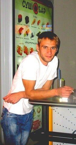 Фото мужчины Артём, Никополь, Украина, 33