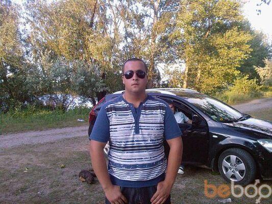 Фото мужчины king, Светловодск, Украина, 31