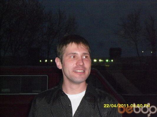Фото мужчины kostik1985, Темиртау, Казахстан, 32