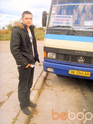Фото мужчины THE GAME, Симферополь, Россия, 25