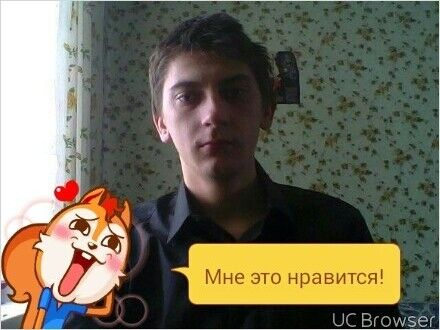 Фото мужчины Иван, Кострома, Россия, 26