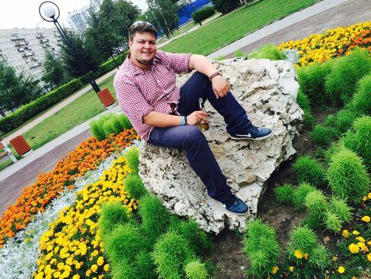 Фото мужчины Rs, Обнинск, Россия, 26
