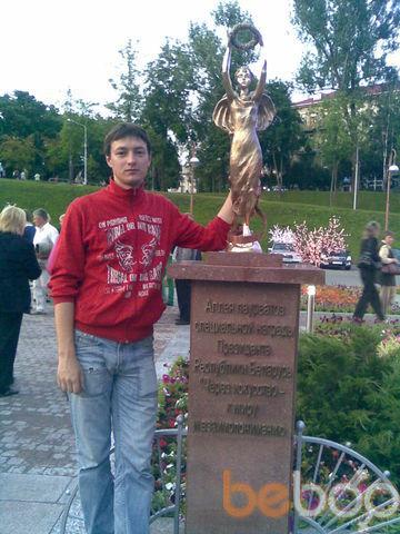Фото мужчины СЕРЕГА, Витебск, Беларусь, 31
