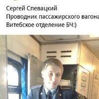 Фото мужчины Сергей, Витебск, Беларусь, 26