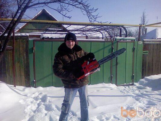 Фото мужчины женя, Краснодон, Украина, 25