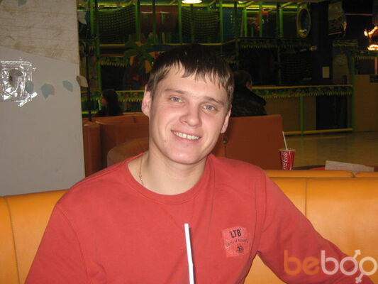 Фото мужчины romeo28, Ульяновск, Россия, 32