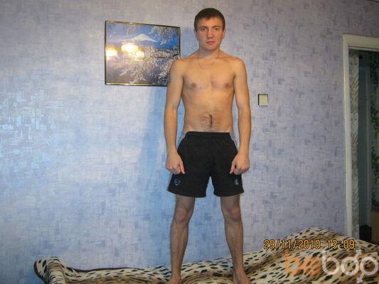 Фото мужчины max23, Мариуполь, Украина, 37