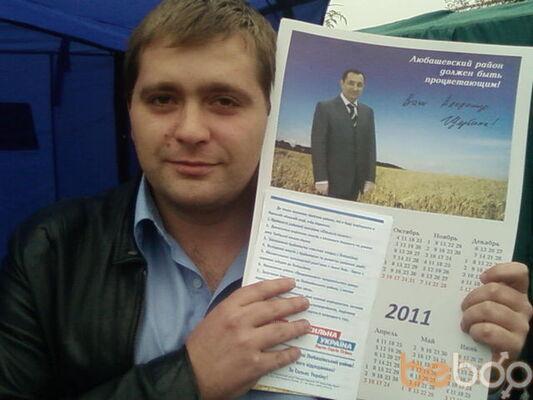 Фото мужчины гость, Одесса, Украина, 33
