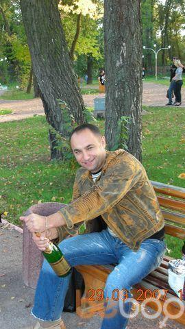 Фото мужчины Джиля, Киев, Украина, 37