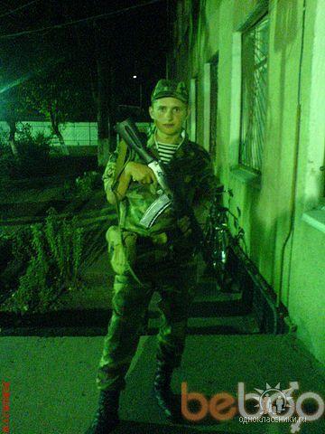 Фото мужчины Jules, Тирасполь, Молдова, 27