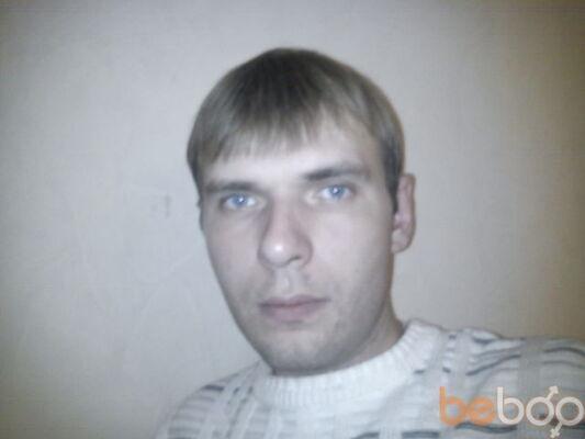 Фото мужчины antigri04, Прокопьевск, Россия, 33