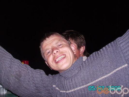 Фото мужчины Vlad1, Минск, Беларусь, 35