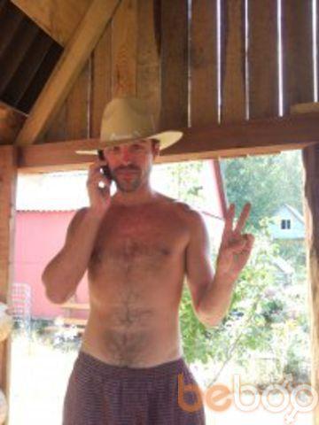 Фото мужчины ALEKSEY, Пенза, Россия, 34