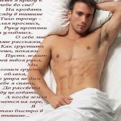 Фото мужчины Влад, Барнаул, Россия, 47
