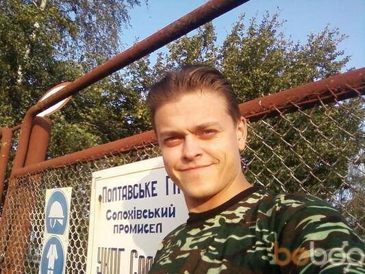 Фото мужчины den84, Шевченкове, Украина, 33