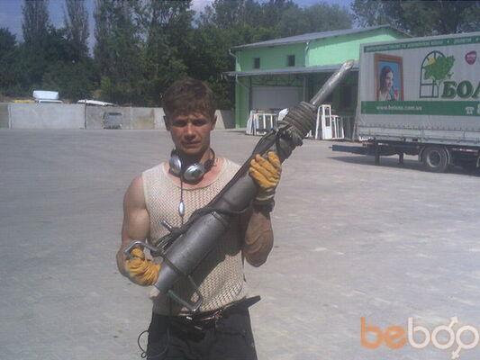 Фото мужчины ФРЕНХ ЛОВЕ, Ивано-Франковск, Украина, 33