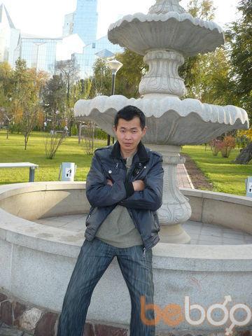 Фото мужчины Slavik, Алматы, Казахстан, 31