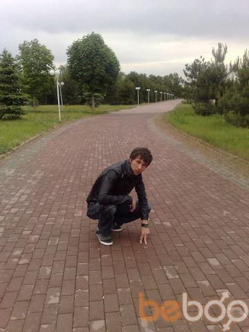 Фото мужчины avazi, Алматы, Казахстан, 28
