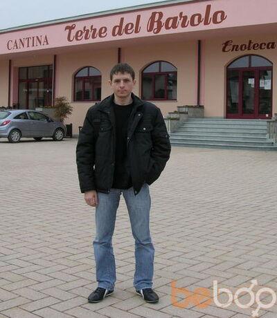 Фото мужчины Константин, Витебск, Беларусь, 37