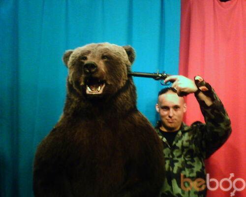 Фото мужчины masik, Великодолининское, Украина, 31