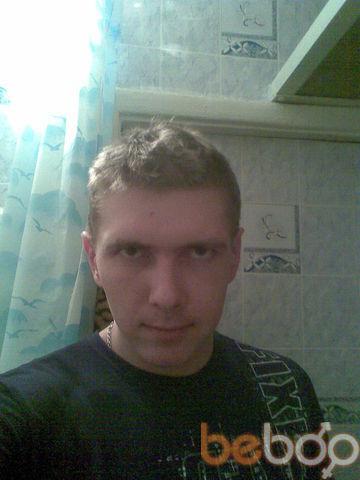 Фото мужчины scarve, Одесса, Украина, 35