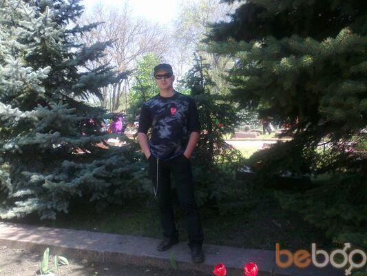 Фото мужчины sasha7, Кировоград, Украина, 34